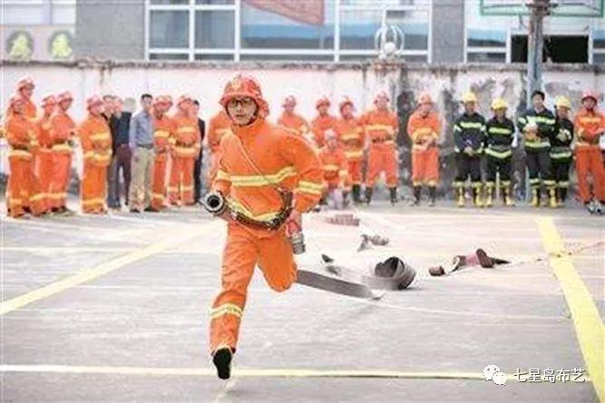 消防技能大赛