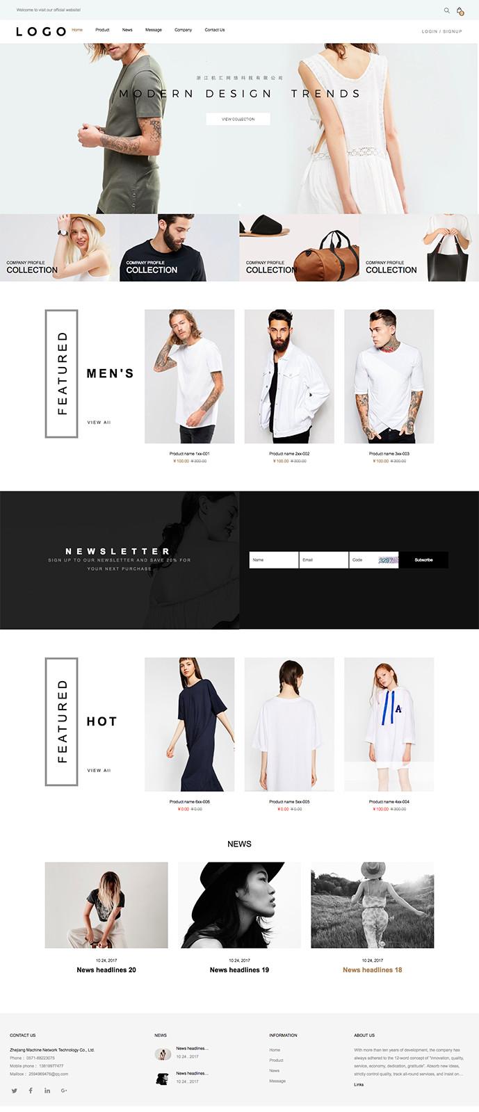 服装企业网站模板